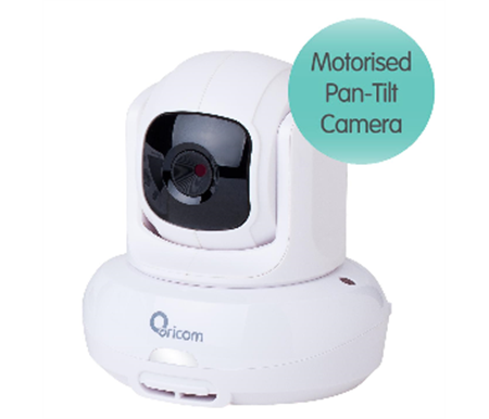Oricom Pan Tilt Camera Only SC850